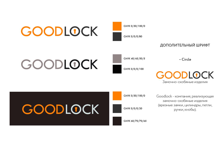 goodlock_1.jpg title=
