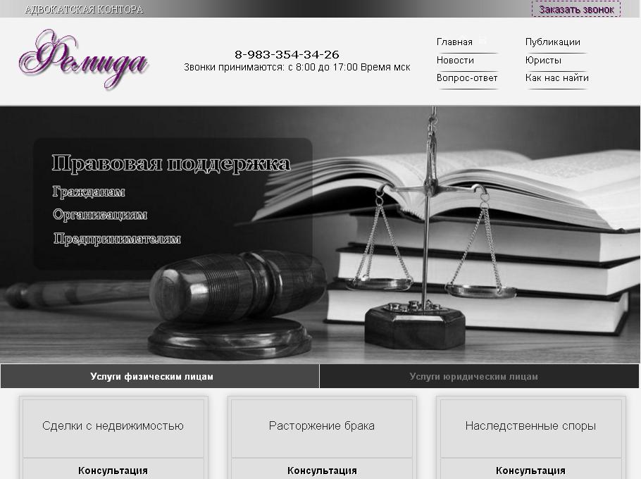 Правовая фриланс удалить регистрацию на сайте работа