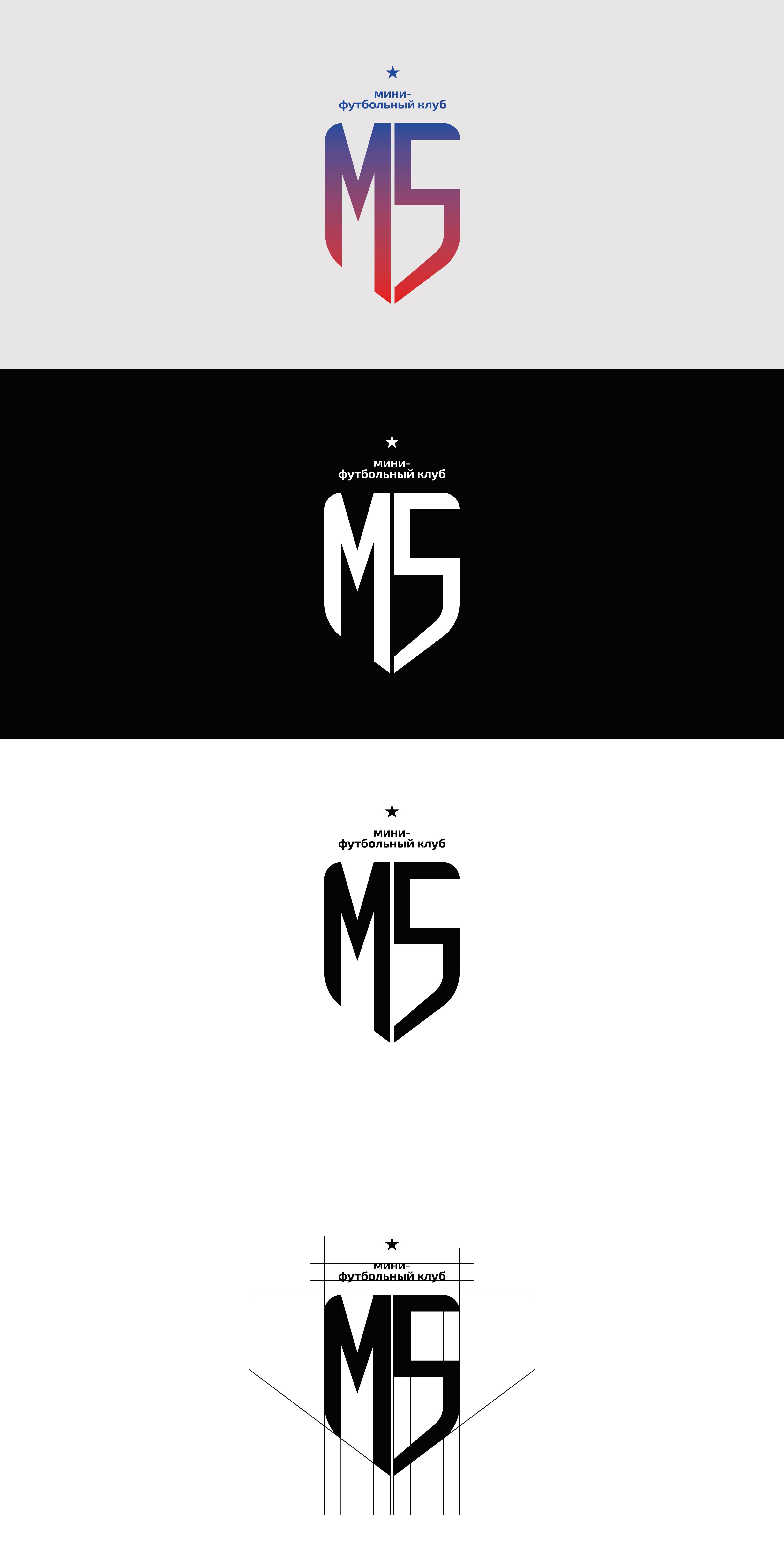 М5.jpg title=