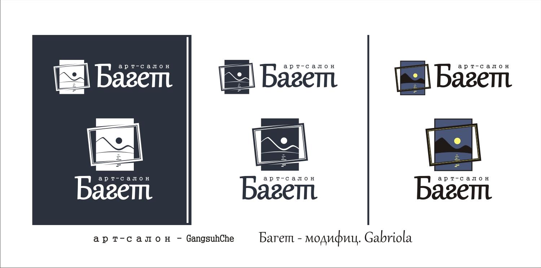 0619-Багет-03.jpg title=