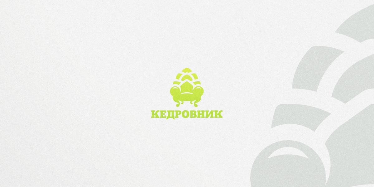 Кедровник Беханс_4.jpg