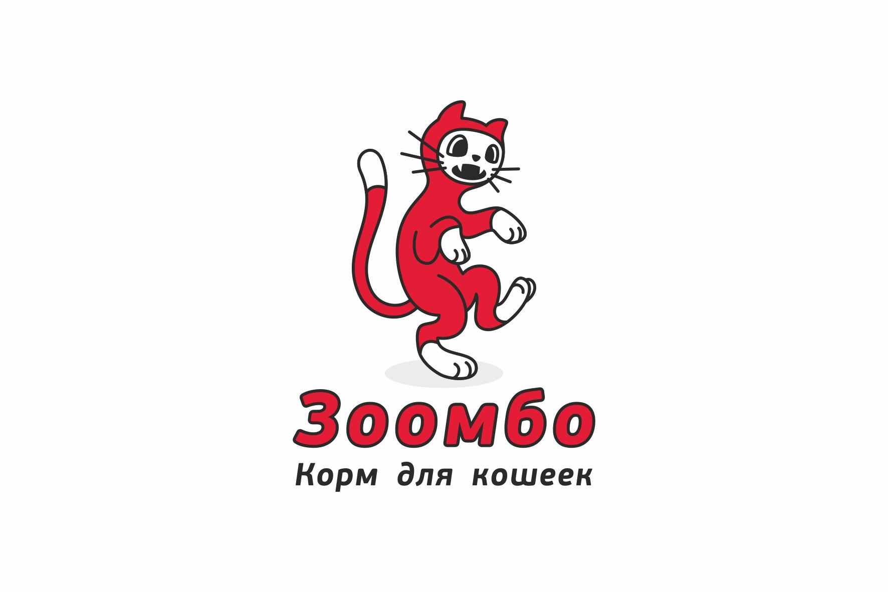 Зомбо.png
