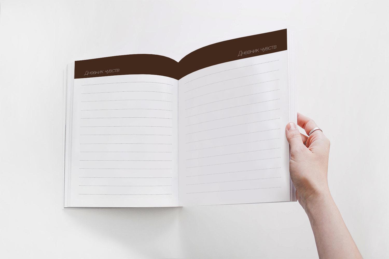 макап книги 7.jpg