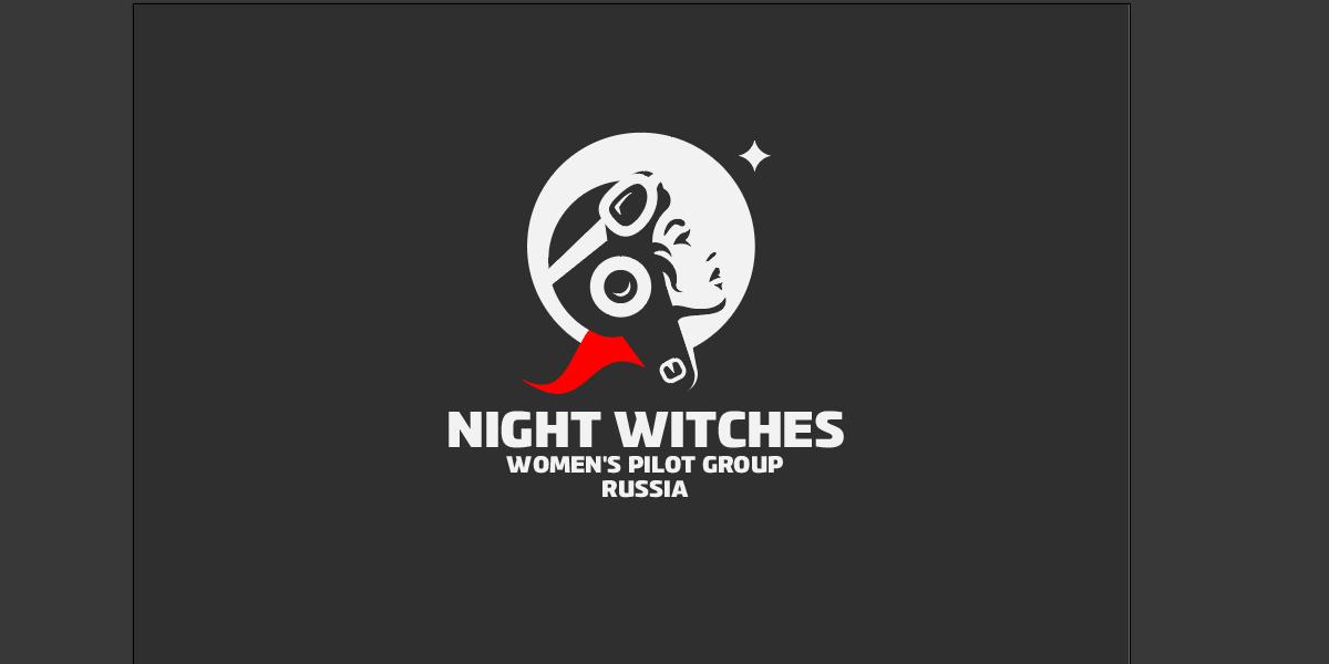 Ночные ведьмы Беханс_012.jpg