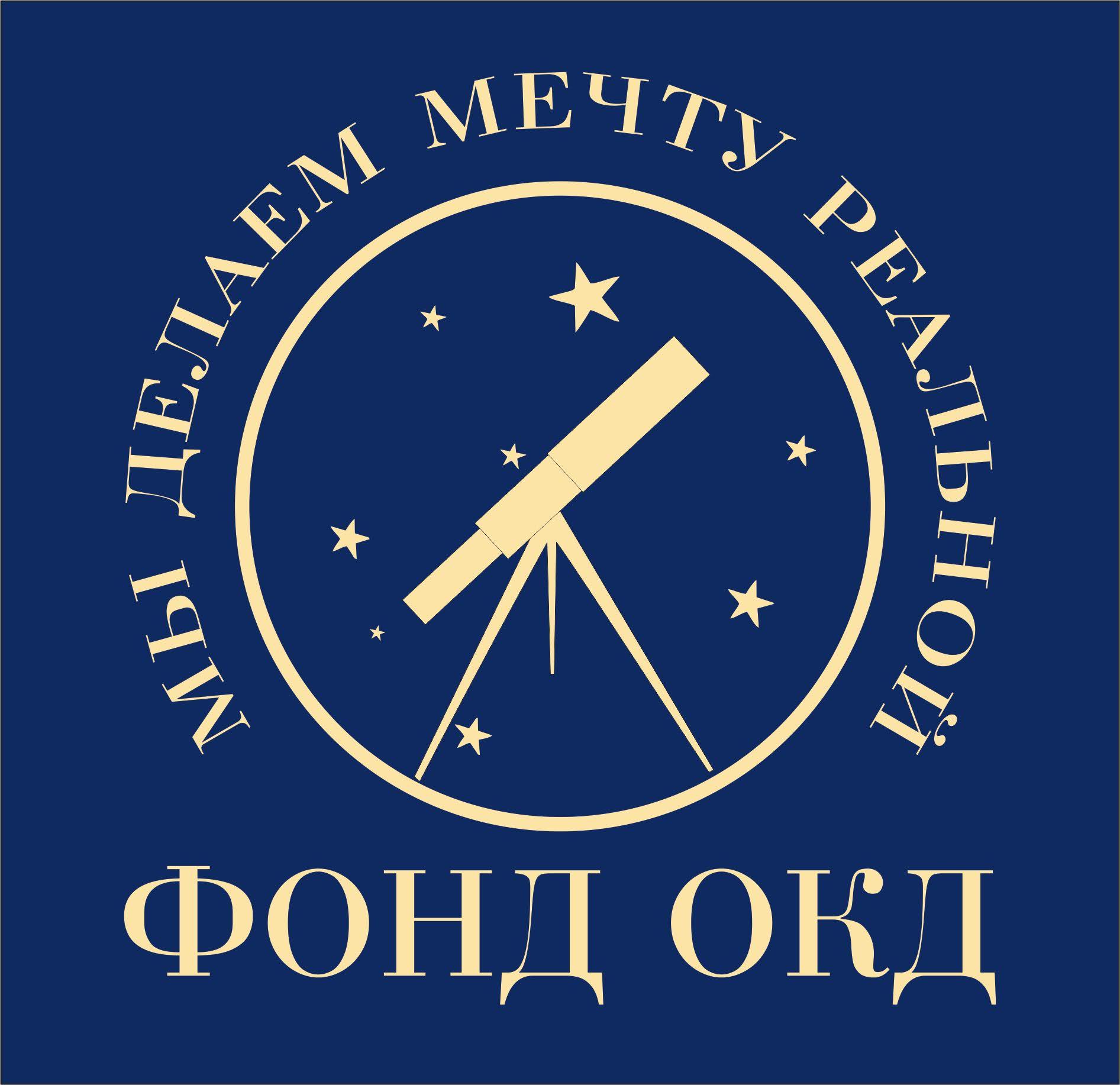 Вариант лого 2 на темном.jpg