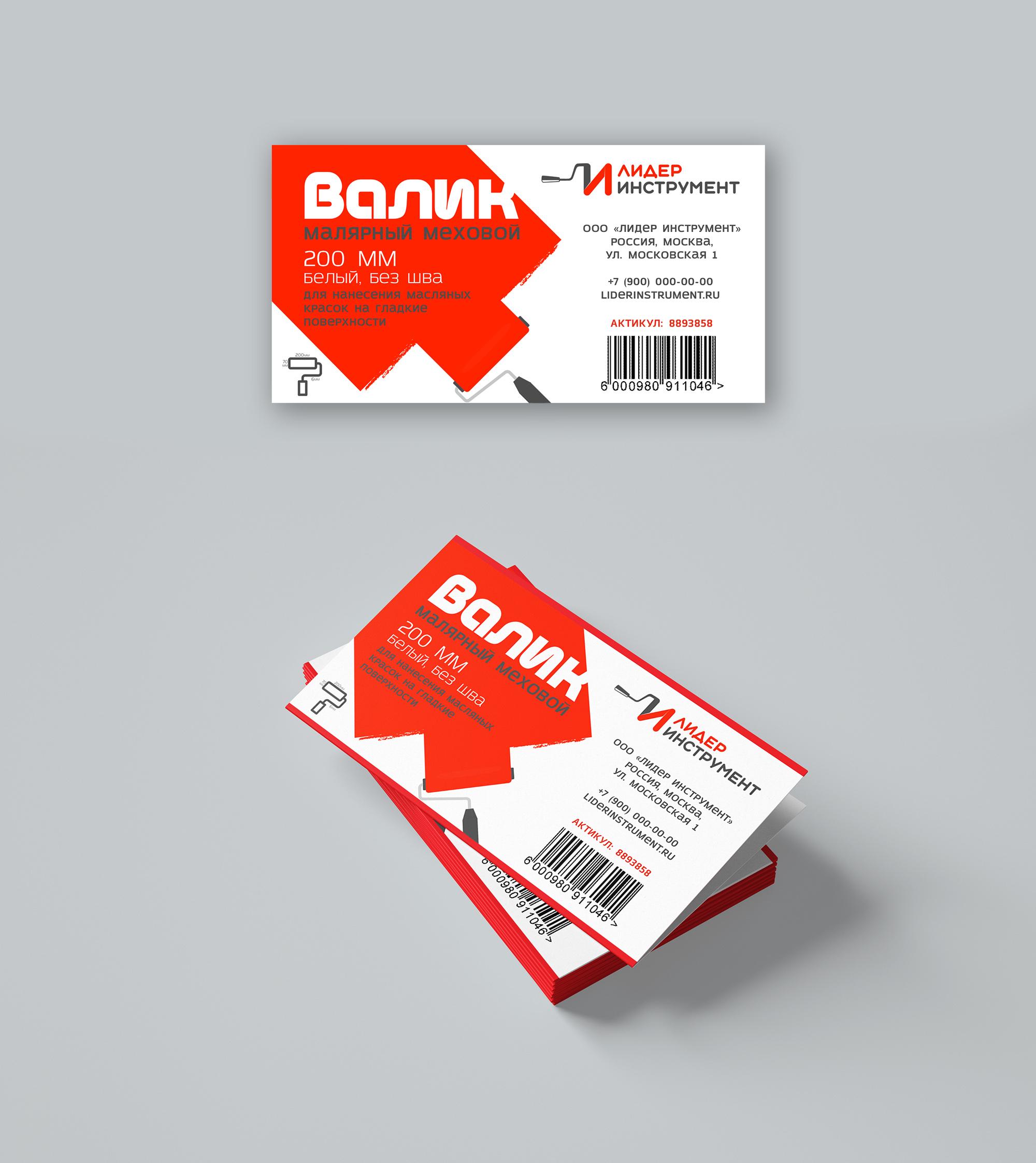 Two Fold Brochure Mockup.jpg title=