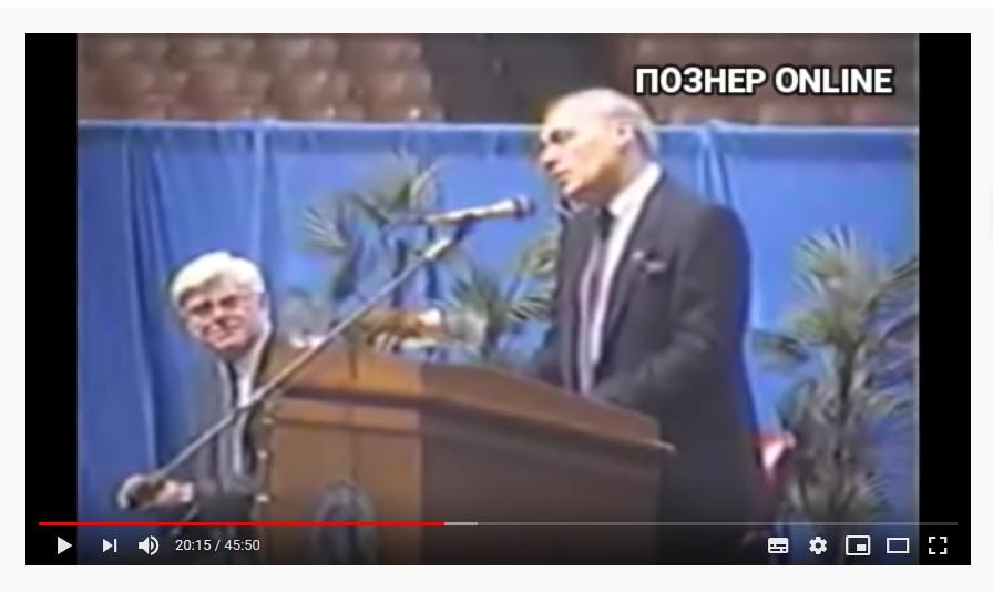 Screenshot_2020-08-05 Владимир Познер на «Шоу.png
