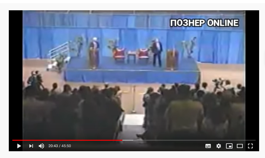 Screenshot_2020-08-05 Владимир Познер.png