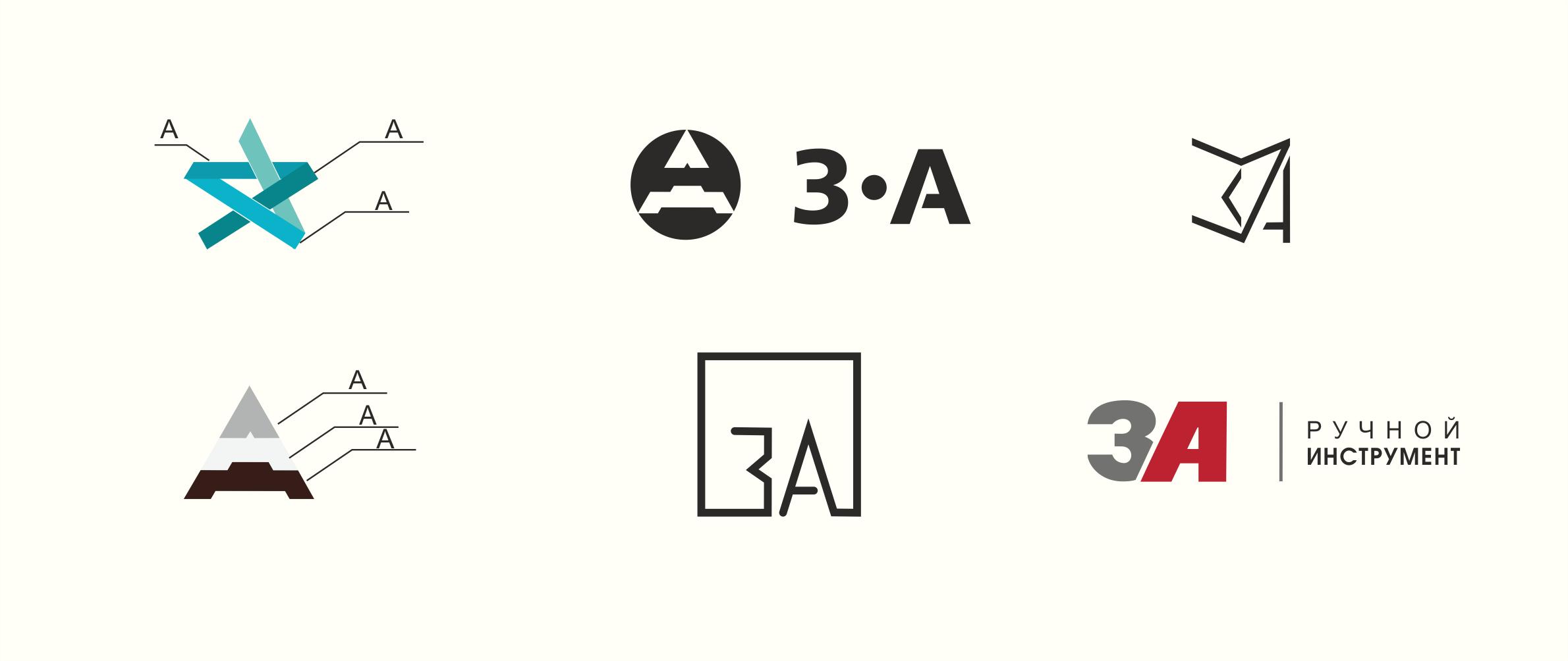 3А-ТМ_2.png