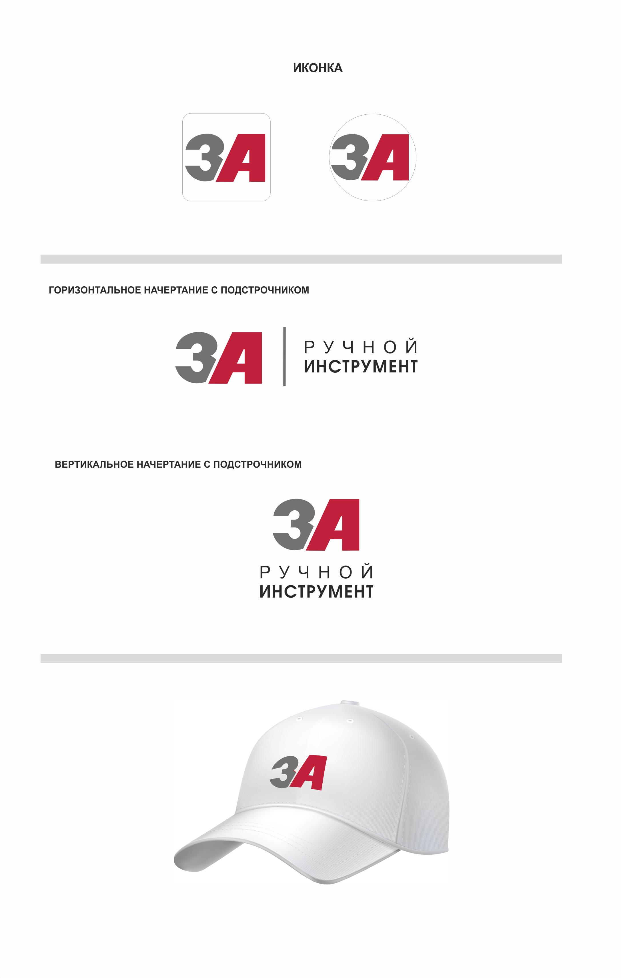 3А-ТМ_4.png