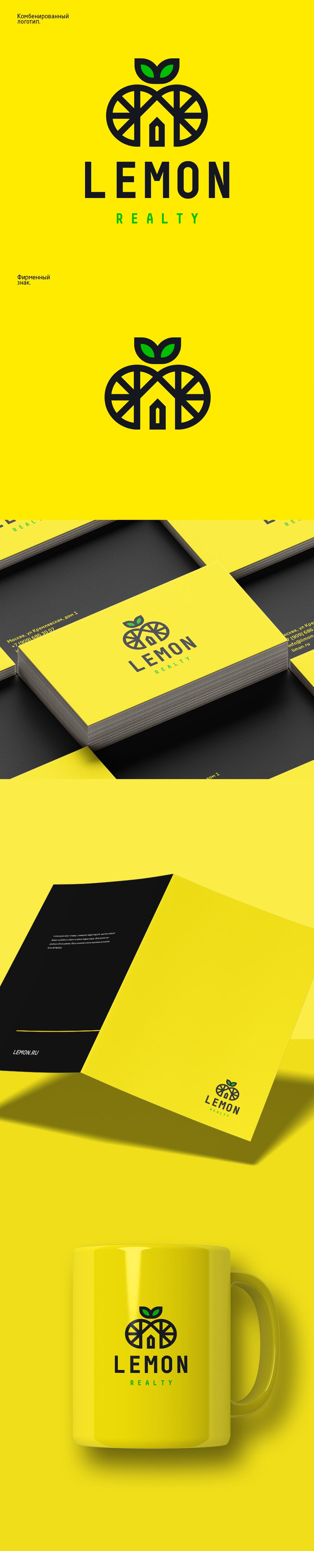 лимон2.jpg