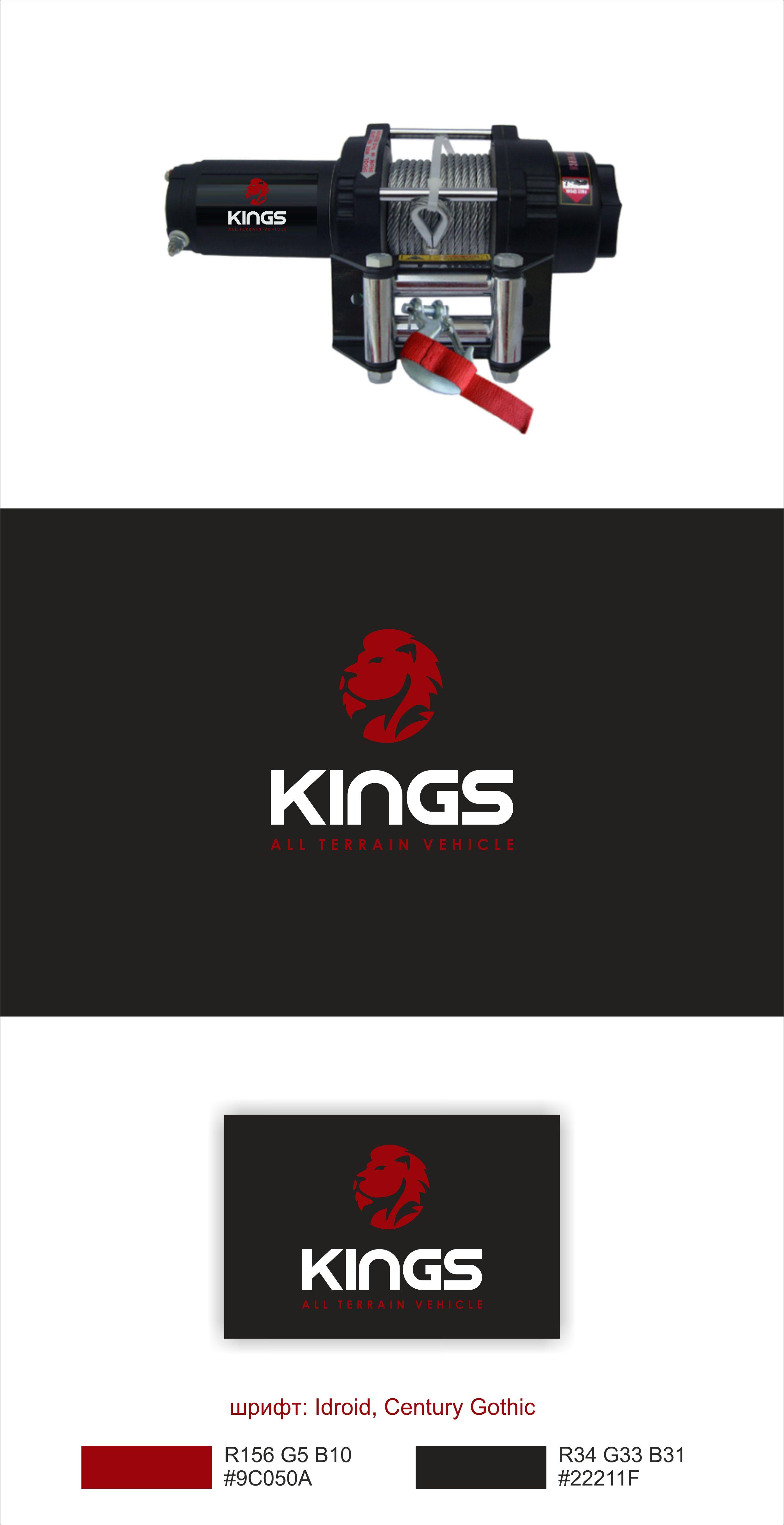 Kings.jpg title=