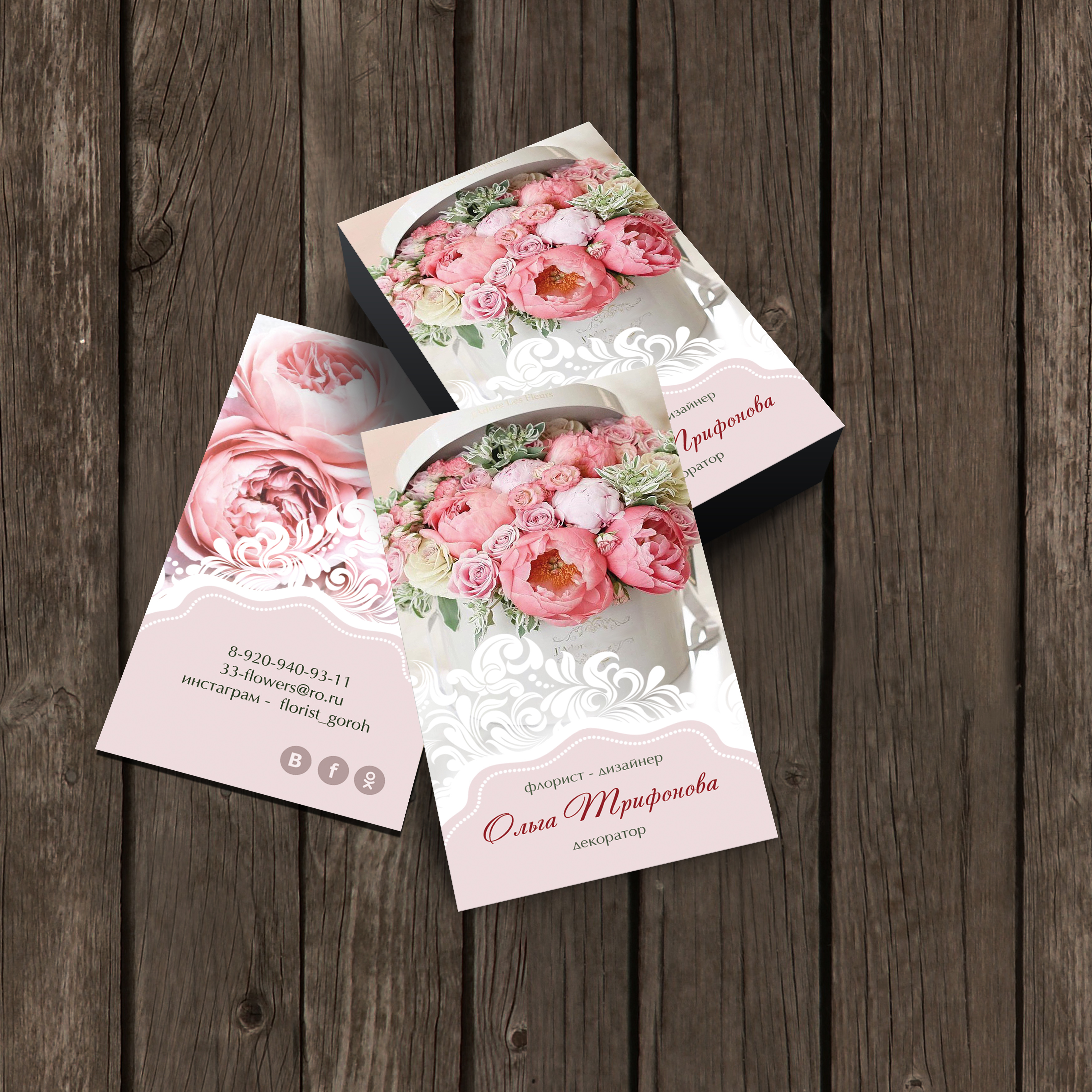 цветочный салон открытка могут