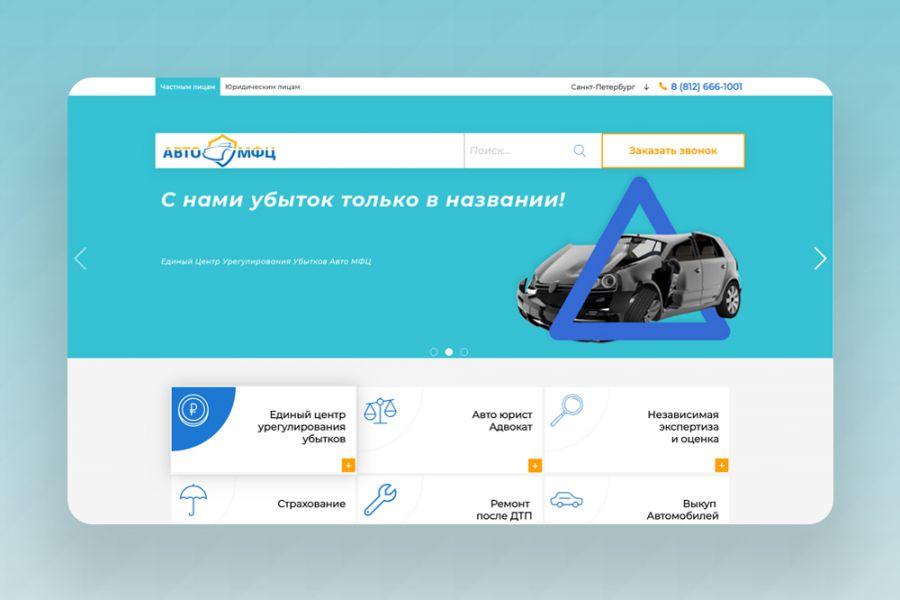 Качественный landing page! 15 000 руб. за 10 дней.