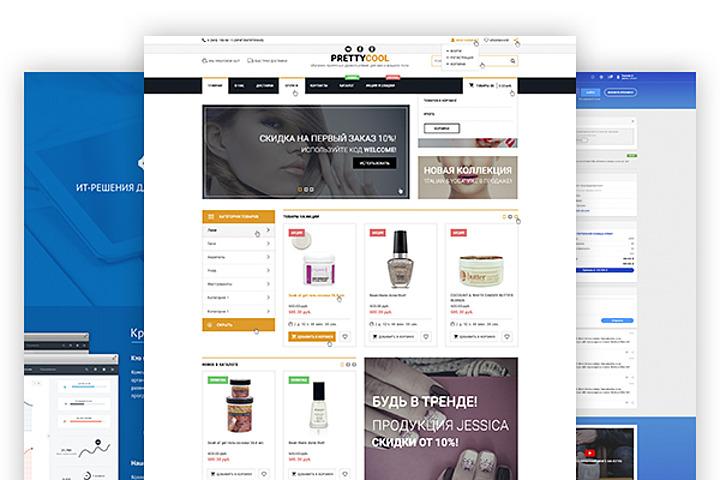 Современный дизайн сайтов - 1000278
