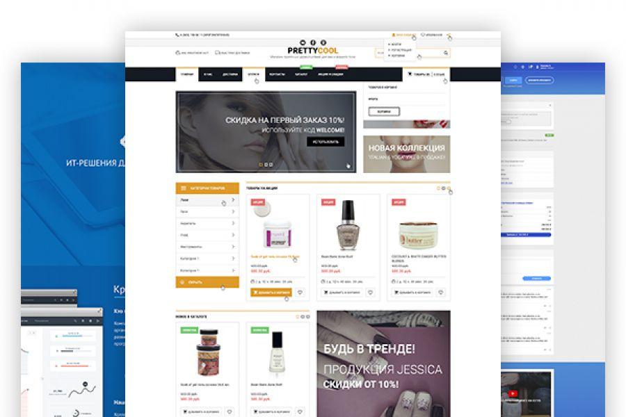 Современный дизайн сайтов 15 000 руб. за 5 дней.