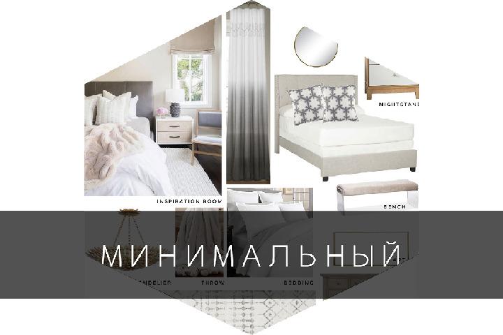 Дизайн-проект интерьера Минимальный - 1001084