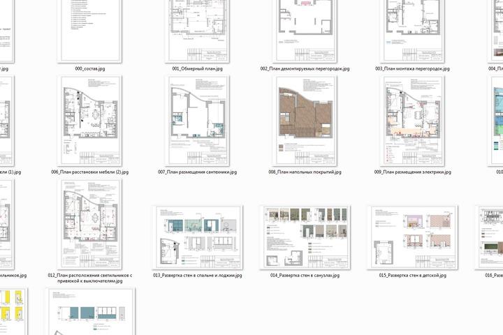 Дизайн-проект интерьера Базовый - 1001086
