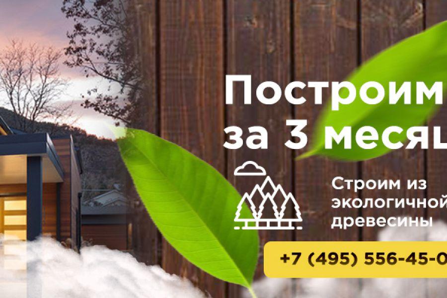 Создание веб-дизайна 5 000 руб. 7 дней.