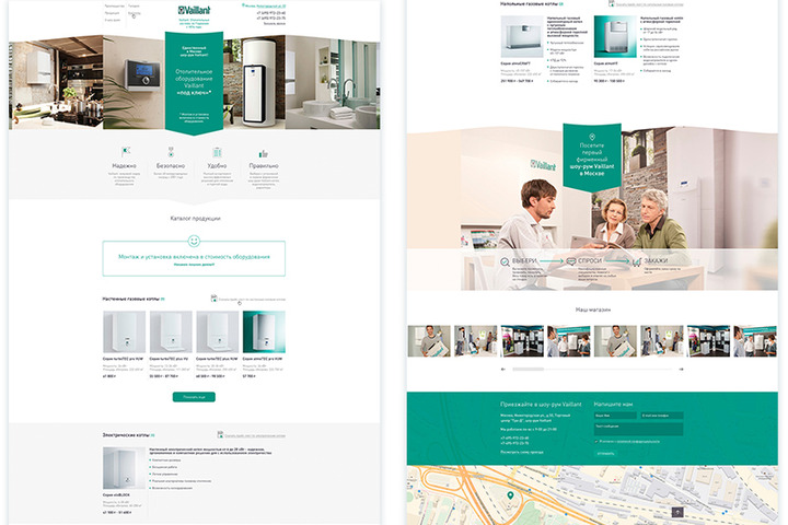 Landing page - разработка дизайна - 1008290