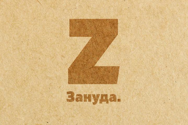 Разработка логотипов и фирменного стиля - 1008545