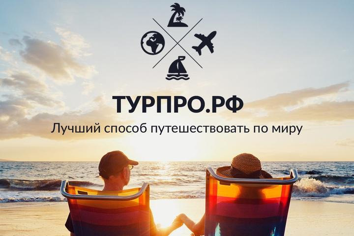 Разработка логотипов и фирменного стиля - 1008553