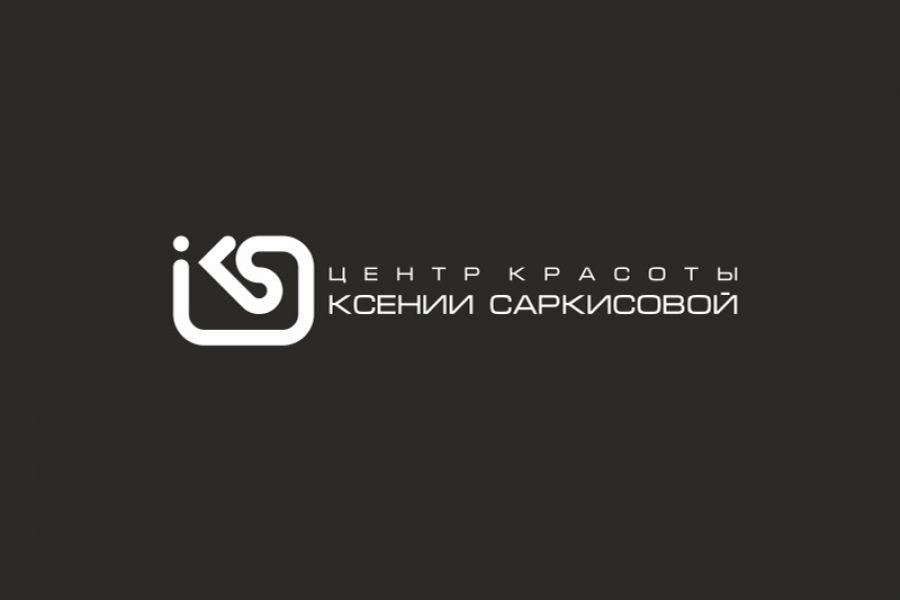 Уникальные логотип и фирменный стиль 32 000 руб. за 10 дней.