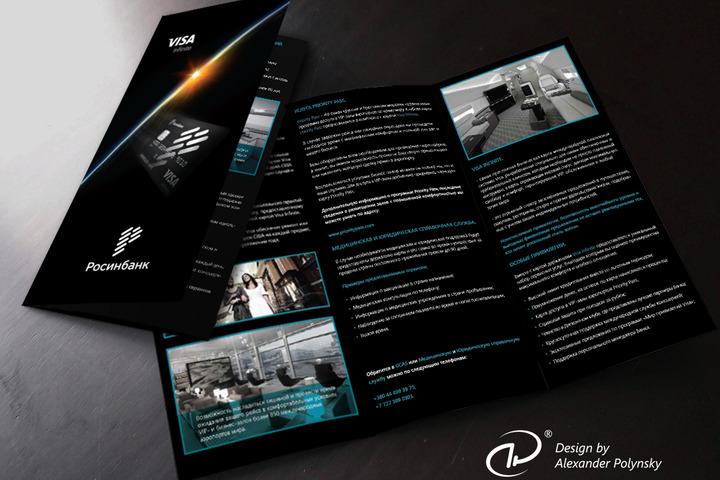 Разработка дизайна и верстка буклета (1-2 фальца) - 1012246