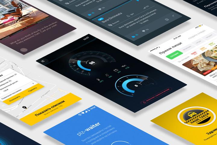 Дизайн мобильного приложения - 1012620