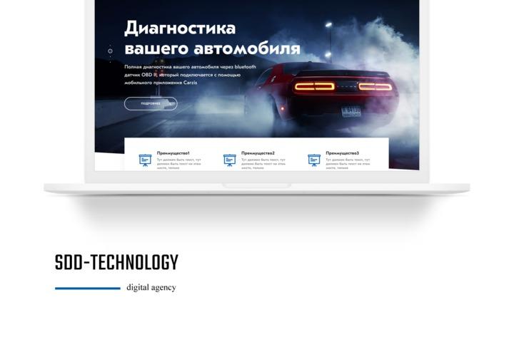 Дизайн мобильного приложения - 1012623