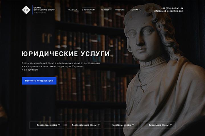 Адаптивный веб-дизайн - 1012778