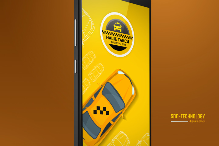 мобильное приложение - 1013312