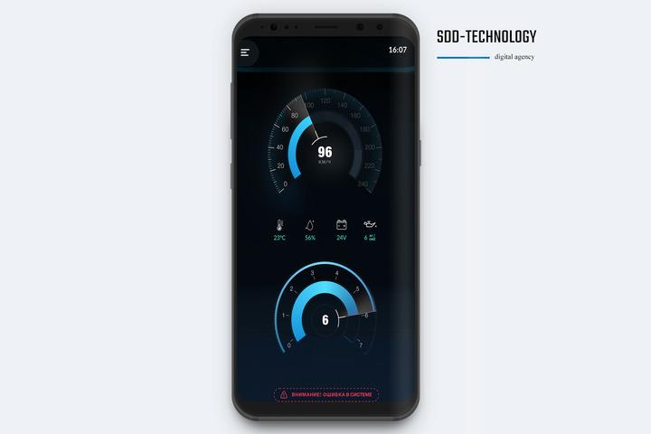 мобильное приложение - 1013313
