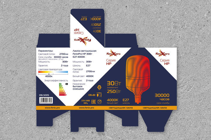 Современный дизайн упаковок и этикеток - 1013654