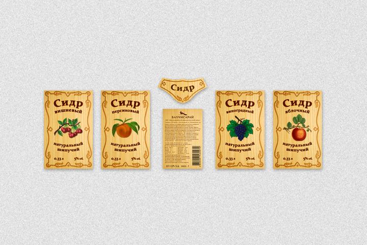 Современный дизайн упаковок и этикеток - 1013657