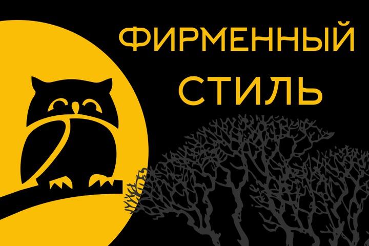 СТИЛЬ - 1013813
