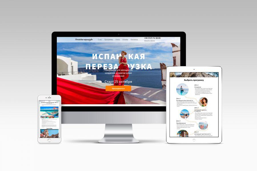Разработаю Landing Page для Вашего бизнеса 10 000 руб. 7 дней.