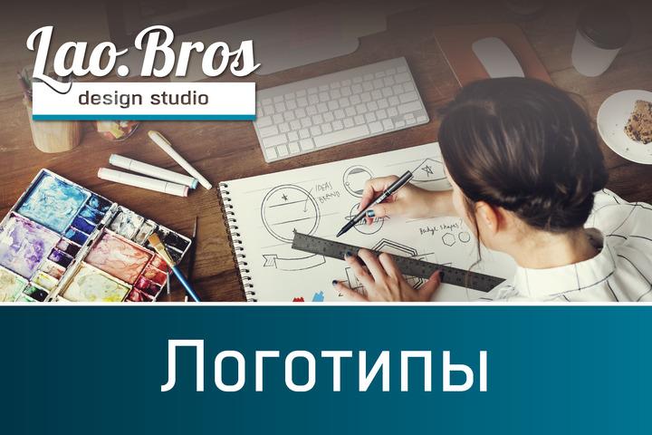 Разработка фирменного логотипа! - 1014914