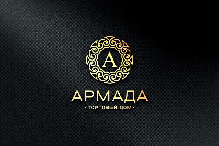ЛОГОТИП 5000Р - 1017503