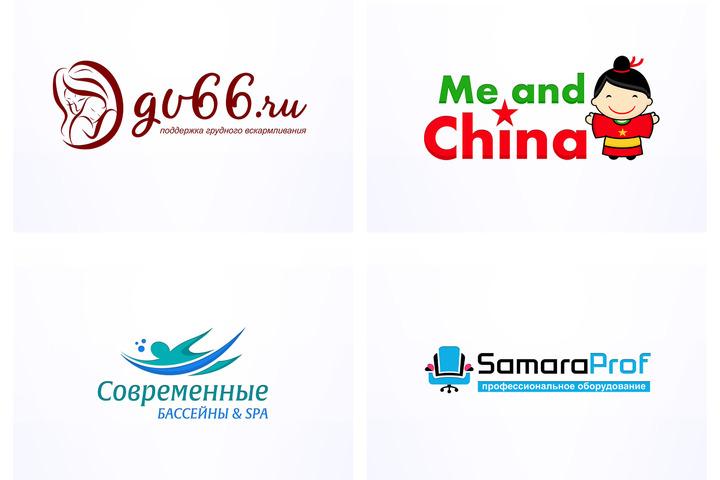 Логотипы ТУТ!!! 89209004594 - 1017513
