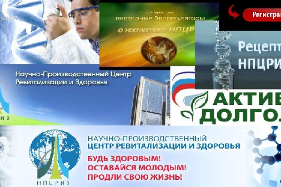 современный сайт под ключ CMS Joola, WordPress 4 000 руб. за 5 дней.