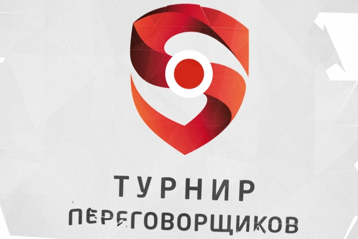 Видео логотип для ваших роликов - 1019115
