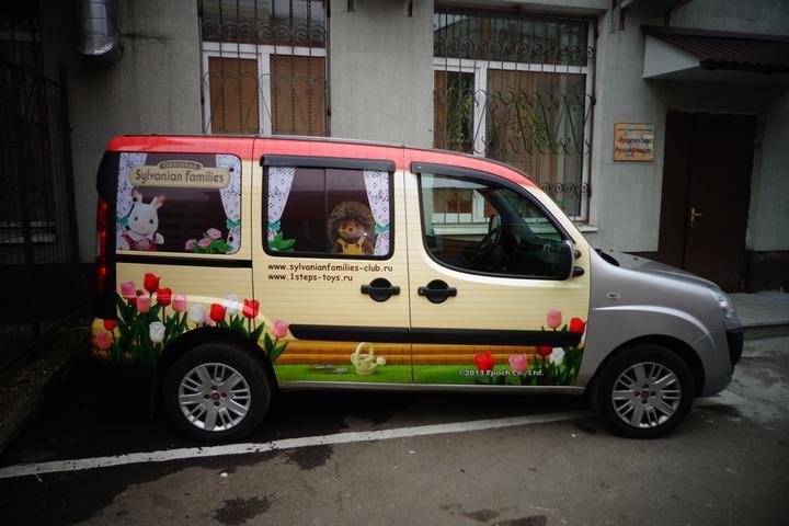 Брендирование автомобиля. Реклама на транспорте - 1021005