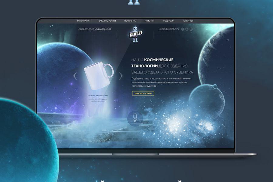 Дизайн лендинга 31 000 руб. за 14 дней.
