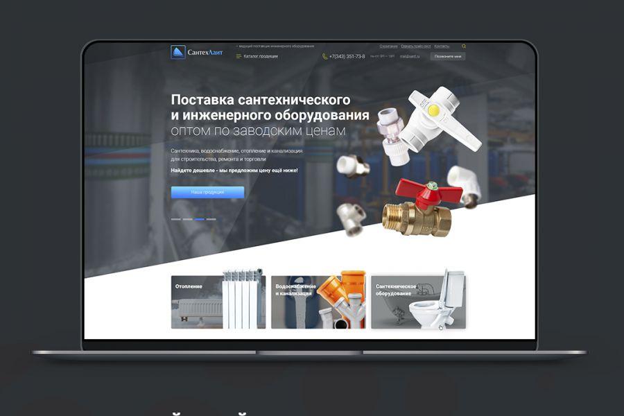 Дизайн сайта, лендинга 45 000 руб. за 20 дней.