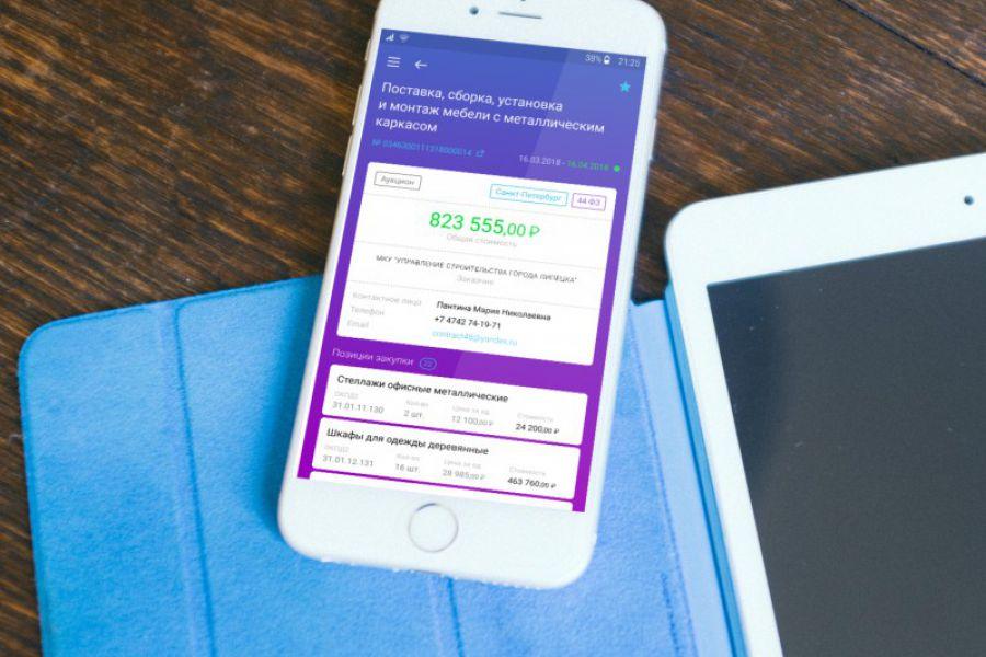 Проектирование и дизайн интерфейсов: мобильные приложения и веб-сервисы 15 000 руб. за 10 дней.