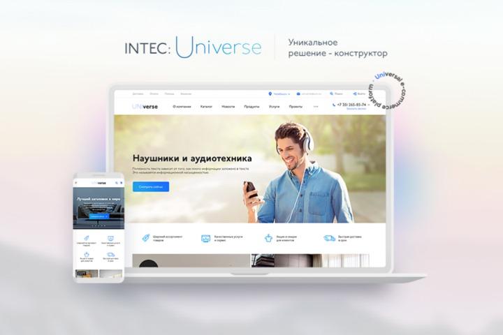 Создание интернет магазина на Битрикс и готовом решении - 1025574