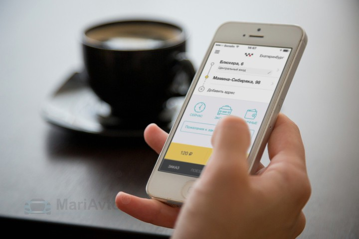 Разработка Мобильных Приложений - 1028888