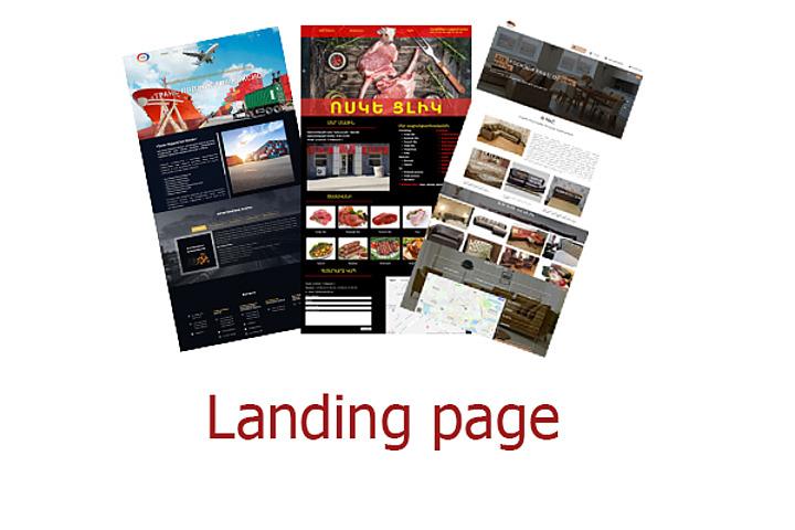 Landing page - 1030047