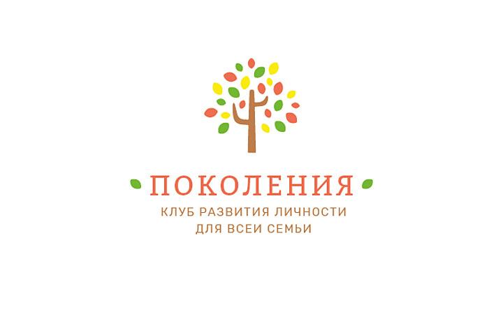 Логотип - 1031581